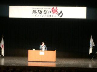 ホリエモンの講演会に行ってきた!!横須賀市民では気づかなかった魅力を堀江貴文氏が独自の視点で語る??