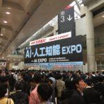 第2回AI・人工知能EXPOに行ってきました!!